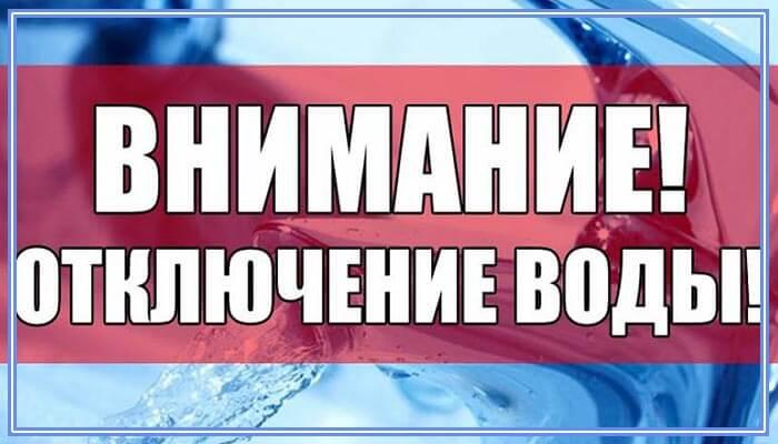 передать показания счетчика за воду саратов