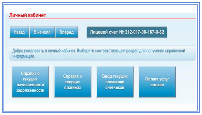 рязанский водоканал официальный сайт