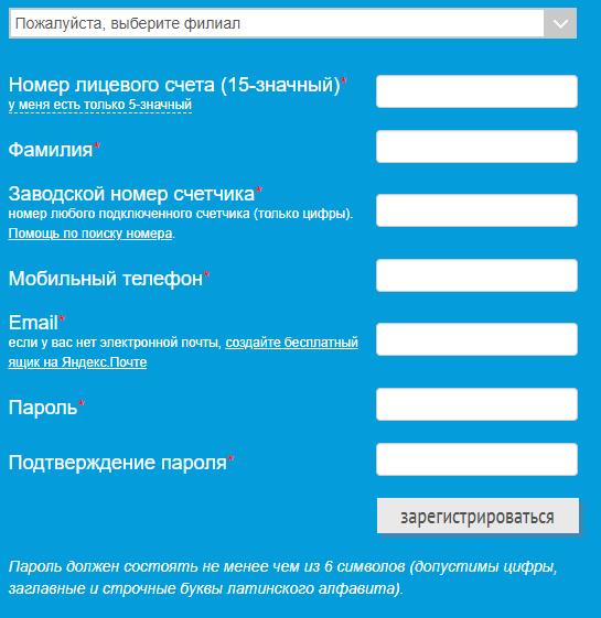 ставрополь водоканал