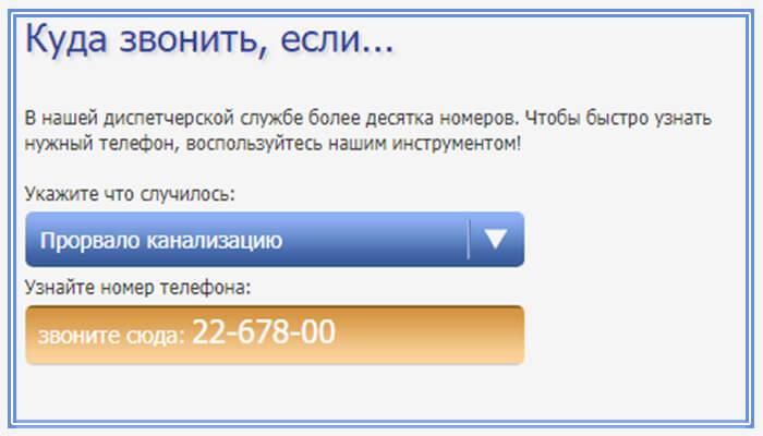 график отключения горячей воды красноярск 2021